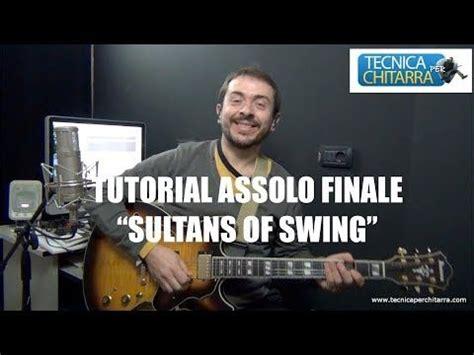 accordi sultan of swing lezioni di chitarra tutorial assolo finale sultans of