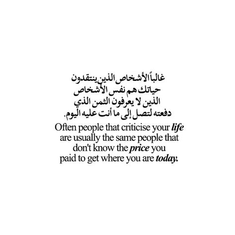 images  arabic quotes  pinterest