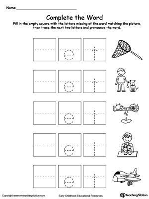 Word Family Worksheets Kindergarten Pdf  Free Printables Ladybug A First Grade Worksheet To