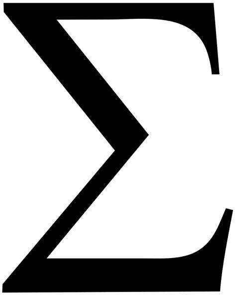 greek letter sigma file uc sigma svg 22044 | 614px Greek uc sigma.svg