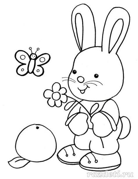 развивающие игры для детей 3 4 года разукрашки рисовалки