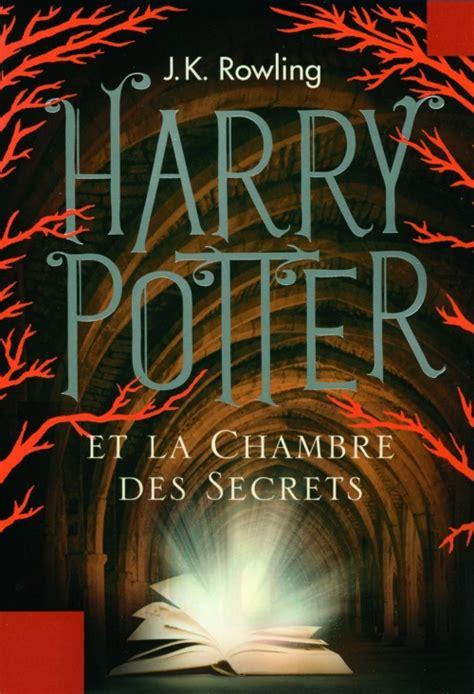 harry potter et la chambre des secrets gratuit harry potter tome 2 harry potter et la chambre des