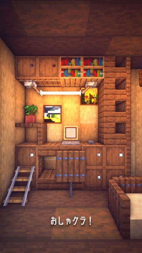part   build beautiful house   minecraft interior design minecraft furniture