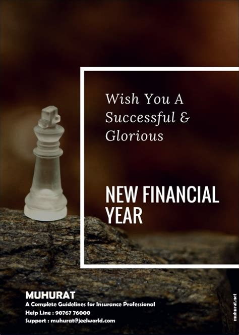 financial  year   muhurat