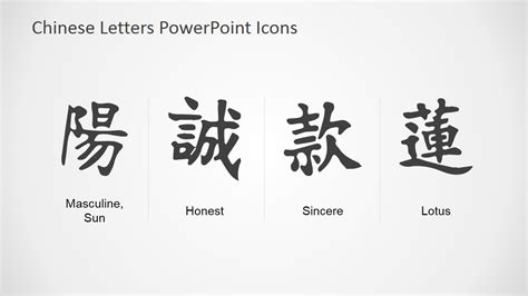 chinese symbols powerpoint icons slidemodel