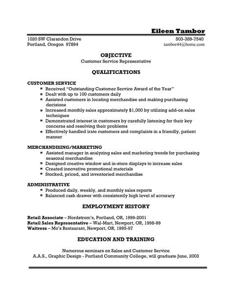 Resume Draft Template by Customer Service Resume Objective How To Draft A