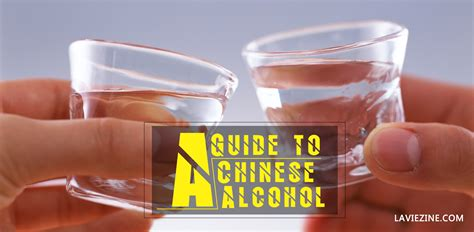 A Guide To Identifying Your Home Décor Style: A Guide To Chinese Alcohol