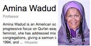 Google Authorsh... Amina Wadud Quotes