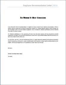 employee recommendation letter  written   manager