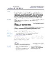 Resume Downloader by Resume Templates Easyjob