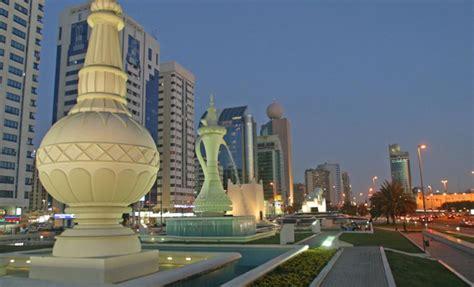 capital city  united arab emirates interesting facts