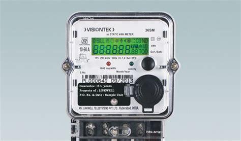 visiontek 36sm single phase energy meter accurate intelligent reliable smart energy metering