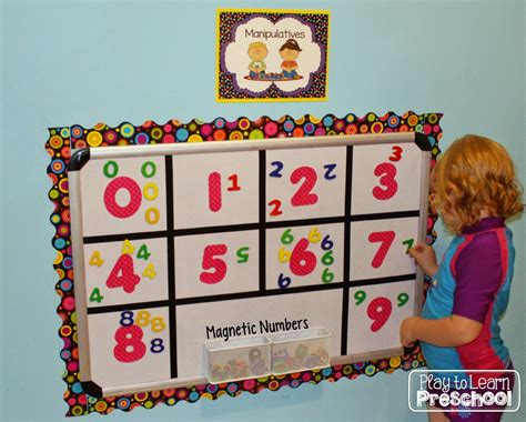 magnetic numbers visual discrimination week 990 | 0b9662e284a7e8bfb5ed7324781f9327