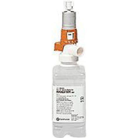 CareFusion Prefilled Sterile Water Nebulizer Kit w
