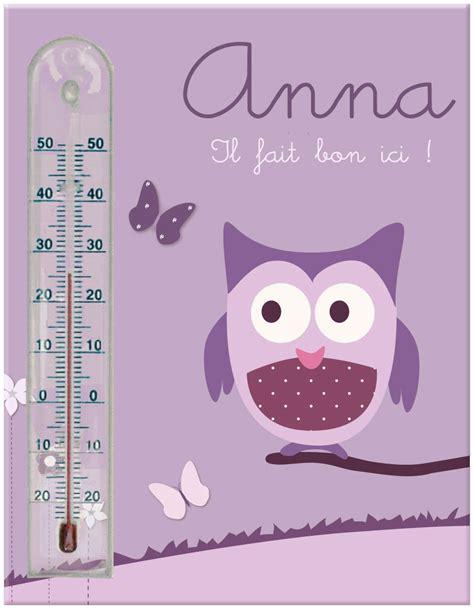 température chambre de bébé emejing bebe chambre temperature images design trends