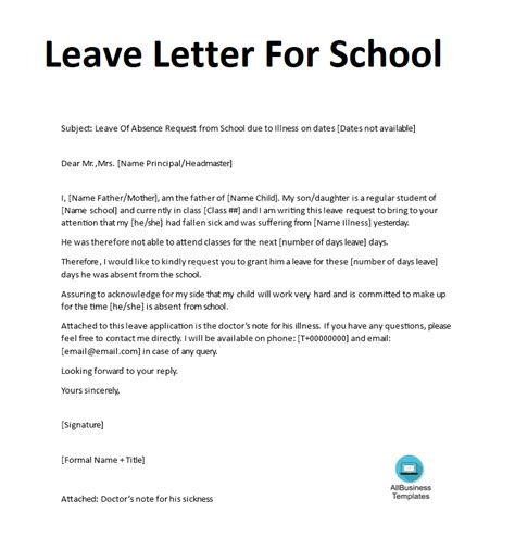 excuse letter   absent  school family vacation