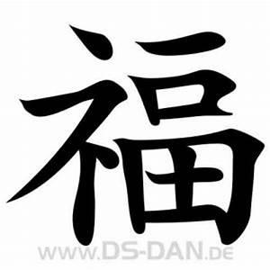 Japanisches Zeichen Für Glück : chinesisches zeichen f r gl ck ~ Orissabook.com Haus und Dekorationen