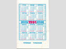 Calendar 1991 back – Rainbow Chard
