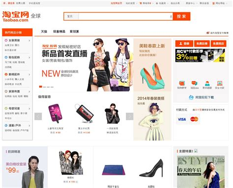 Korean Online Shopping Malls In China Experience Trademark. Aviation School In Australia. Time Warner Live Stream Carpet Cleaning Hawaii. Education For Physical Therapist Assistant. Custom Silicone Wristbands No Minimum. Phishing And Malware Protection. Banks In Beaverton Oregon Cruise For A Cause. Simple Point Of Sale System Body Fitness App. Why Are Scientists Interested In Stem Cell Research