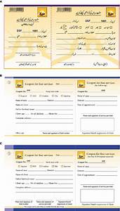 Voucher For Contraception Services In Urdu  A  And