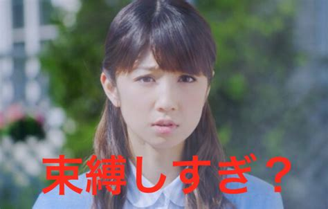 小倉優子 性格