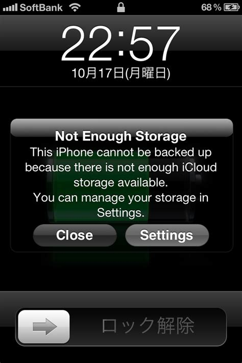 iphone says not enough storage switch to mac mac 乗り換えブログ icloud容量が足りない場合のiphone