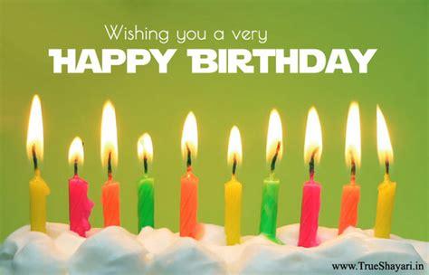 happy birthday images  hindi english shayari wishes