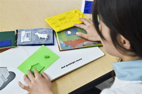 printed tactile books  visually impaired children
