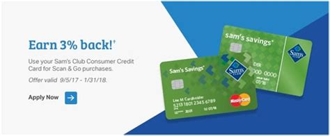 The sam's club credit card can only be used at sam's club and walmart stores and doesn't offer any rewards on purchases, so it's mainly for borrowers. My Sam's Club Credit Card Login - Synchrony Bank Bill Pay