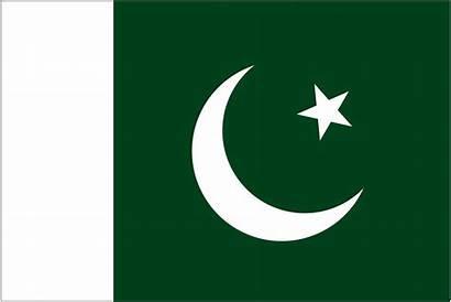 Pakistan Visit Emblem