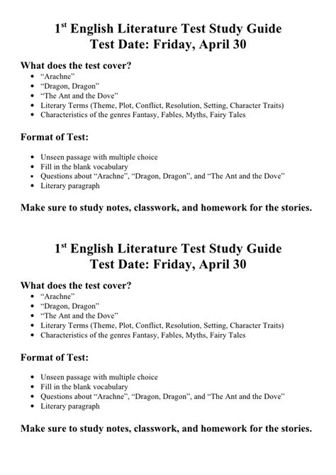 st english literature test study guide  term