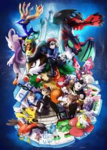 s global3mecdn pokemon x and y o