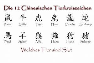 Chinesisches Horoskop Berechnen Kostenlos : chinesisch online lernen chinesische zeichen vokabeln mehr chinesische schriftzeichen ~ Themetempest.com Abrechnung