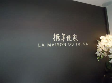 la maison du tui na quot la maison du tui na quot le haut lieu du chinois la beaut 233 selon une parisienne