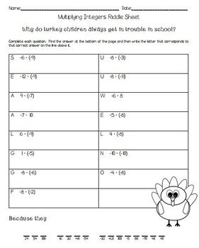 multiplying dividing integers thanksgiving riddle sheets tpt