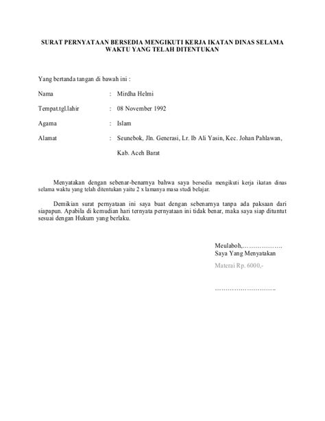 Contoh Surat Pernyataan Kerja by Surat Pernyataan Bersedia Mengikuti Kerja Ikatan Dinas