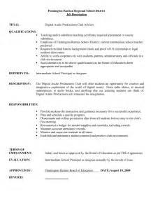 substitute duties for resume term substitute resume sales lewesmr