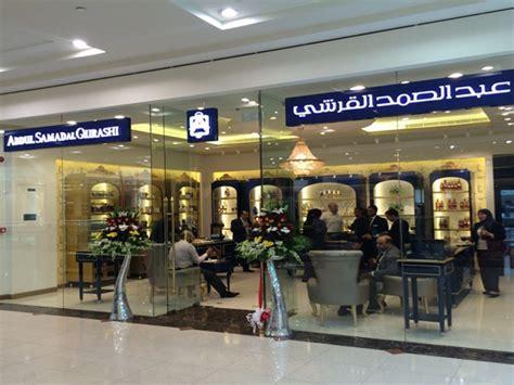 abdul samad al qurashi dubai shopping guide