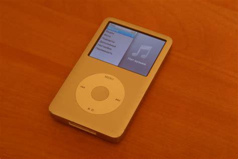 ipod classic 160gb ipod classic 160gb 004 171 тираныч ру 90 done