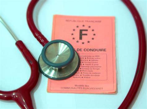 permis de conduire visite médicale visite m 233 dicale permis de conduire cabinet me f cohen