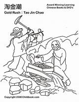 Rush Gold Coloring Pages Drawing Mining Miner Panning Draw Children Chinese Mine Printable California Drawings Clipart Google Sketch Sheets Library sketch template