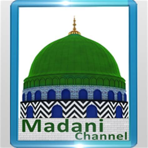 Watch Madani Channel Live Tv Streaming