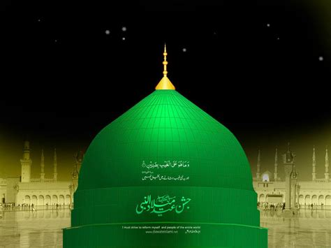 jashn  eid milad  nabi  wallpapers xcitefunnet