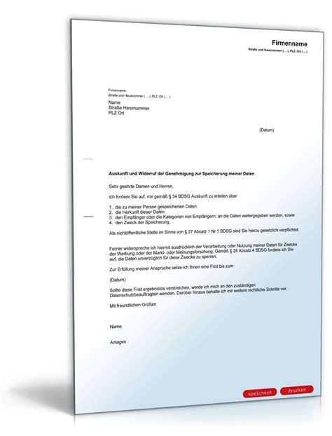 beschwerde ueber unerwuenschte  mails newsletter muster