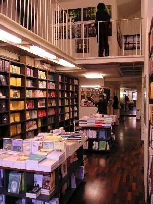 Libreria Bicocca libreria aleph bicocca exibart