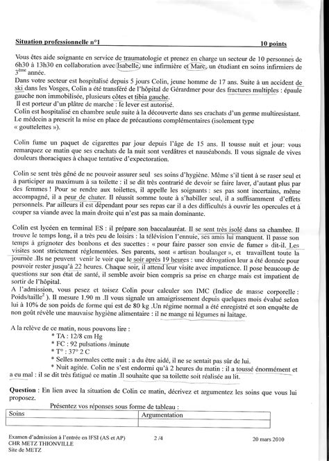 lettre de demande de stage ambulancier job application