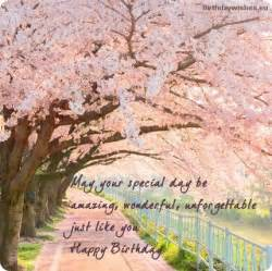 wedding wishes quotes for cousin top 25 special birthday wishes for someone special