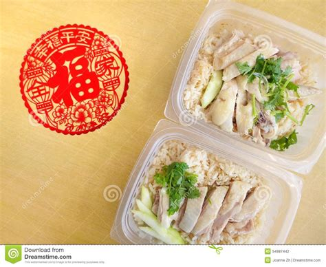 cuisine to go chicken rice food to go stock photo image 54987442