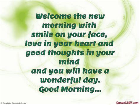 good morning smile quotes quotesgram