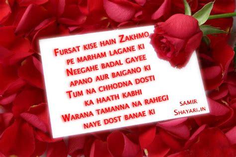Charming English Poetry On Sad Love Images - Valentine Ideas ...